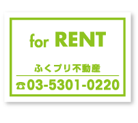 for RENT ふくプリ不動産 03-5301-0220