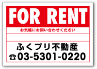 FOR RENT 吸着案内シートテンプレート A-003