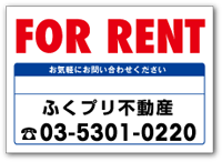 FOR RENT 吸着案内シートテンプレート A-009