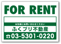FOR RENT 吸着案内シートテンプレート A-012