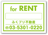 FOR RENT 吸着案内シートテンプレート A-021