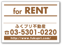 FOR RENT 吸着案内シートテンプレート A-024