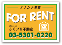 FOR RENT 吸着案内シートテンプレート d-003