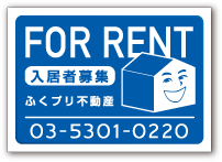 FOR RENT 吸着案内シートテンプレート d-004